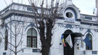 rectorat-UVT-2 k