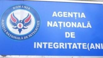 agentia-de-integritate k