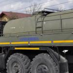 PROGRAMUL de distribuire apă cu cisterna în Pucioasa şi comunele unde ...