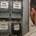 SFATUL AVOCATULUI: Proces împotriva ENEL pentru facturile mărite ilega...