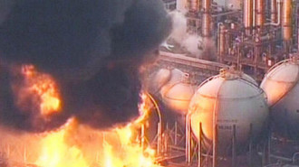 Foto: exclusivnews.ro