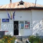 INFORMARE UAT COMUNA BĂRBULEȚU