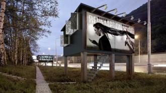 casa in panou publicitar 1