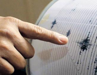 BREAKING NEWS: Un cutremur de 5,6 grade pe scara Richter a zgâlţâit România