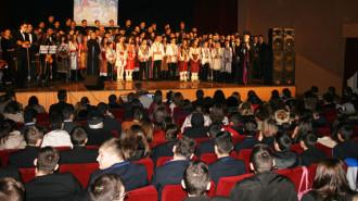 concert de colinde arhiepiscopie