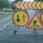 INFO TRAFIC: Restricţie totală de circulaţie pe DJ 140, din judeţul Pr...