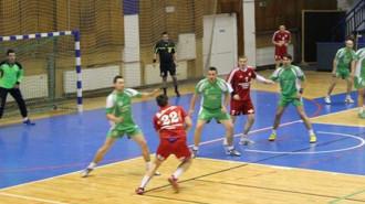 handbal targoviste