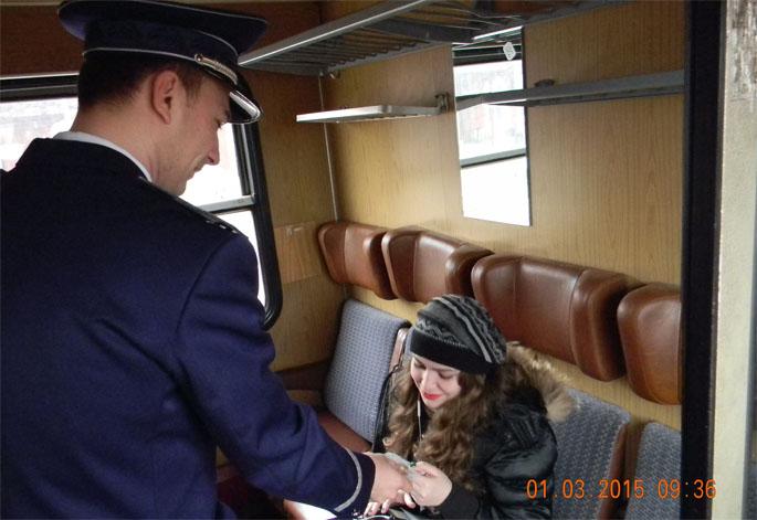 martisoare politisti dambovita 1 tren