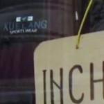 DÂMBOVIŢA: S-a spânzurat în vitrina magazinului pe care-l deţinea în P...