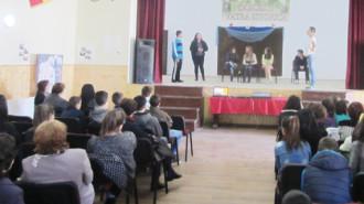 teatru forum doicesti