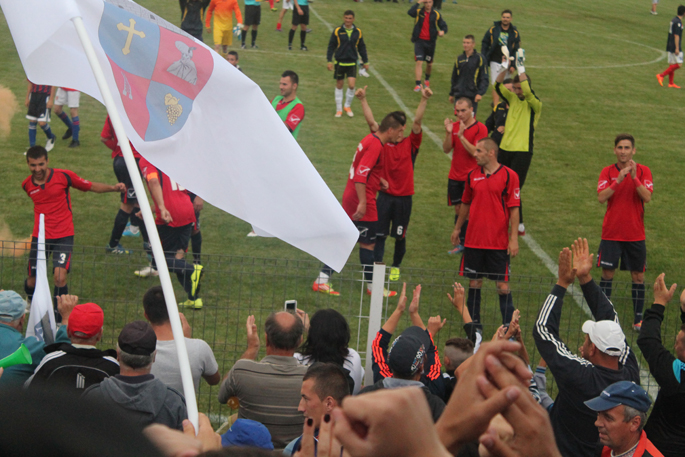 FC Aninoasa 4
