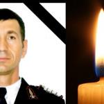 DÂMBOVIŢA: A încetat din viaţă plutonierul adjutant Ion Sorin Ene, pom...
