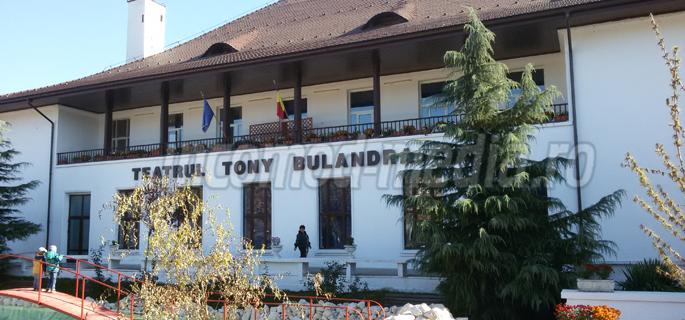 teatrul tony bulandra targoviste 1