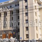 CONCURS pentru ocuparea unui post vacant de specialist IT la Tribunalu...