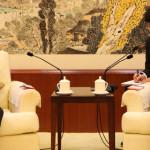 ÎNŢELEGERE: Consiliul Judeţean Dâmboviţa va colabora cu China în 10 do...