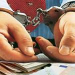 DÂMBOVIŢA: Profesor universitar, arestat după ce a fost prins luând mi...