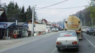 FOTO ARHIVĂ (Sursa: panoramio.com)