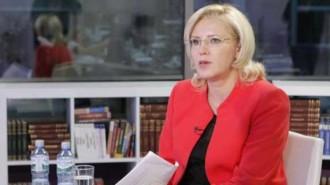 Corina Creţu - comisar european pentru politică regională (Sursa foto: www.euractiv.ro)