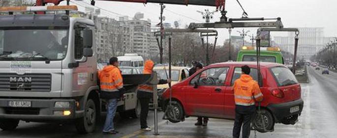 FOTO ARHIVĂ (Sursa: timetv.ro)