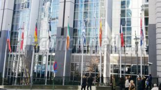 parlamentul european 2