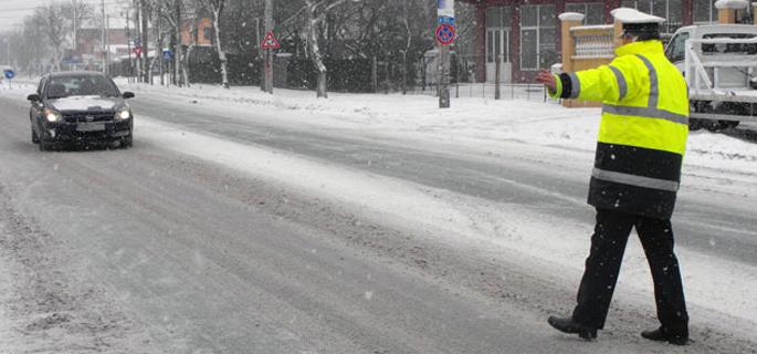 FOTO ARHIVĂ (Sursa: www.igj.ro)