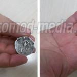 DÂMBOVIŢA: Monedă din vremea Imperiului Roman, găsită în comuna Voineş...