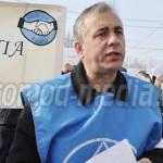DÂMBOVIŢA: Sindicatul Valahia strânge semnături pentru un mare miting ...