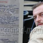 ATENŢIE! A criticat PSD-ul pe Facebook şi l-au amendat poliţiştii!