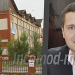 DÂMBOVIŢA: Deputatul Corneliu Ştefan, demersuri pentru reînfiinţarea S...