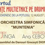 DÂMBOVIŢA: Concert simfonic în aer liber la Palatul Brâncovenesc de la...