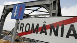 FOTO ARHIVĂ (Sursa: dcnews.ro)
