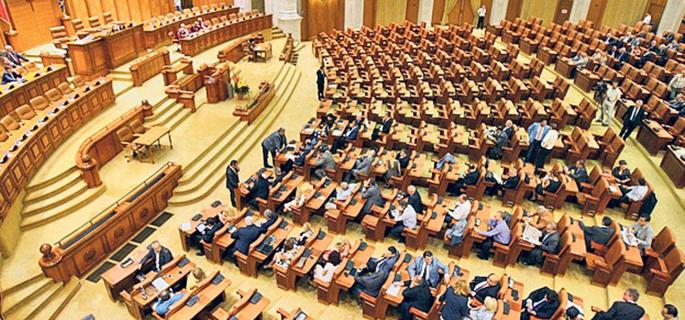 FOTO ARHIVĂ (Sursa: sursazilei.ro)