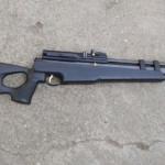 DÂMBOVIŢA: Cercetat pentru că avea în casă o armă de tir sportiv!