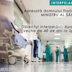 SEMNAL: Aparatură medicală veche de 40 de ani la Spitalul Pucioasa! De...