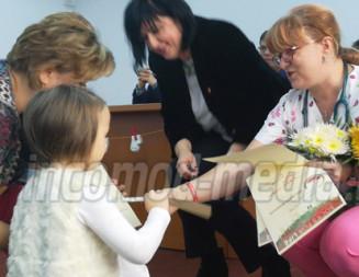 GEST: Ziua internaţională a copiilor născuţi prematur, sărbătorită şi la Spitalul din Târgovişte!