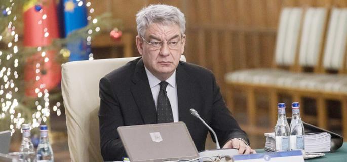 Mihai Tudose - premierul României (Sursa foto: gov.ro)