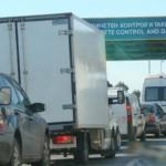 GIURGIU: Bunuri contrafăcute de 1,4 miliarde lei vechi, confiscate la ...