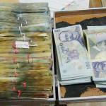 DOSAR: Sume colosale ridicate din casele inspectorilor RAR Dâmboviţa, ...