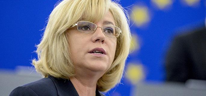 Corina Creţu - comisarul european  pentru politică regională