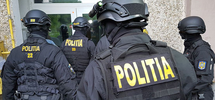 FOTO ARHIVĂ (Sursa: www.sansanews.ro)