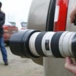PRAHOVA: Inspectoratul Judeţean de Poliţie organizează examen pentru  ...