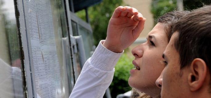 FOTO ARHIVĂ (Sursa: www.ziuaconstanta.ro)
