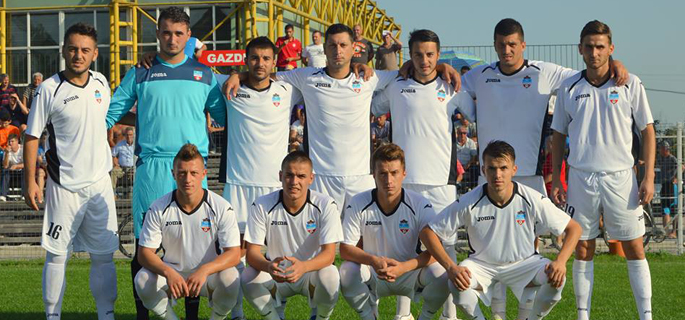 FC Aninoasa