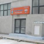 OMNISPORT: Sala de atletică grea a CSM Târgovişte prinde contur