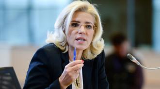 Corina Creţu - comisarul european pentru politica regională (Sursa foto: gandul.info)