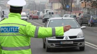 FOTO ARHIVĂ (Sursa: www.rador.ro)