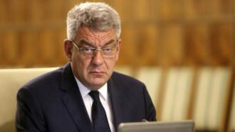 Mihai Tudose - premierul României (Sursa foto: www.ebihoreanul.ro)